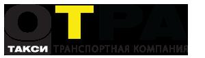Транспортная компания «ОТРА»